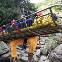 Injured German hiker airlifted out of New Taipei mountains