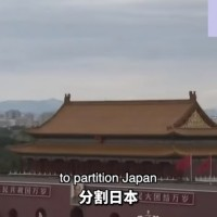 PLA buff channel calls for breaking Japan into 4 countries if it tries to defend Taiwan