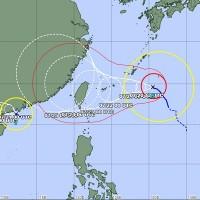 Tropical Storm In-Fa intensifies, shifts towards Taiwan