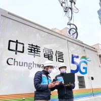 Taiwan's Chunghwa Telecom invests in Google's undersea cable project