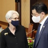 Japan, South Korea join US in reaffirming Taiwan Strait peace
