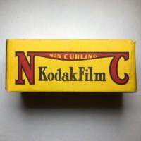 Kodak apologizes to China over Xinjiang photo row