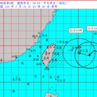 Taiwan issues sea warning for Typhoon In-Fa
