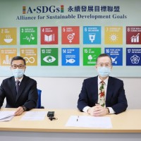 2021第一屆台灣永續投資論壇登場 聚焦企業治理和永續素養