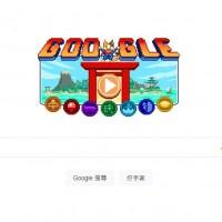 Google首頁有驚喜!化身超Q忍者貓 挑戰東京奧運比賽項目