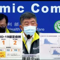 【新冠肺炎】台灣周六新增本土確診24例2死 疫調平臺上線可查「熱區、確診軌跡」