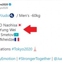 Tokyo Olympics Twitter account not posting flag for Taiwan when its athletes medal