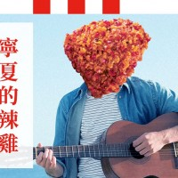 McDonald's, KFC Taiwan to allow indoor dining from Aug. 3