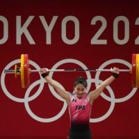 Taiwan's 'Goddess of Weightlifting' takes gold at Tokyo Games