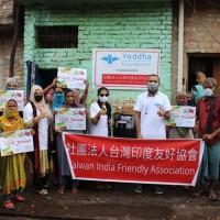 Taiwan India Friendly Association donates 180,000 masks to 14 Indian states