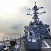 US destroyer patrols Taiwan Strait for 7th time in 7 months under Biden