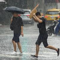台灣週末受西南氣流影響 北中南部將迎大雨、豪雨以上