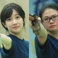 2 Taiwanese women get shot at gold in 25-meter pistol finals