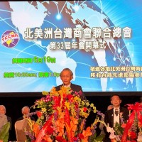 Taiwan envoy to San Francisco apologizes for claiming to represent China