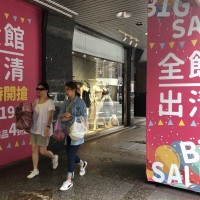 Taiwan Central Bank cautions against inflation