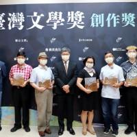 Nine authors win Taiwan Literature Awards
