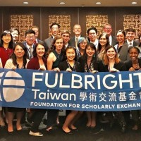 AIT to celebrate 75th anniversary of Fulbright Program