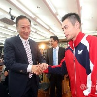 Foxconn founder suggests Taiwan shower Olympic athletes with cash