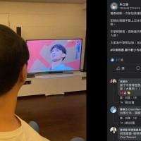 安博盒子盜版看奧運!不只台灣藝人陳建州 朱立倫也遭抓包