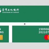 Bank to roll out credit card featuring 'Hawkeye challenge' of Taiwan's gold-winning badminton match