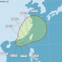 Tropical storm brewing, could impact Taiwan on Thursday