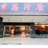 Taipei's Genghis Khan Mongolian BBQ killed by COVID