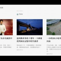 Initium first local media outlet to leave HK since security law kicked in