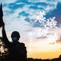 【更新】戰機伴飛台灣奧運英雄引議論•國防部:是國軍榮幸 疫情指揮中心也配戴奧運fu口罩•感謝所有參與者