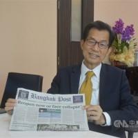 快訊!駐泰代表李應元請辭獲准 外交部:個人健康因素
