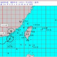 【最新】氣象局發布輕度颱風「盧碧」海上警報•6日、7日影響台灣最劇 5日下午是否發布陸警•仍待觀察