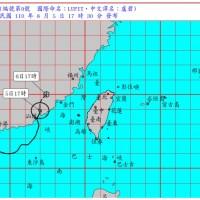【最新】氣象局暫時解除輕度颱風「盧碧」海上警報 台灣沿海與離島風浪仍大•須持續關注颱風動態