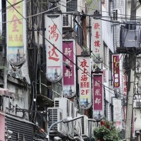 Taipei to crack down on sex industry before bars reopen