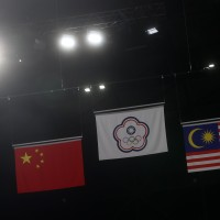 Taiwan's Olympic performance draws attention to name issue