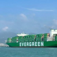 Taiwan's Evergreen Maritime Corp. now has one of world's largest container ships