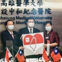 新冠疫情奪走印尼逾500醫師性命 台灣高醫大中和醫院、國際外科學會募款贈防疫物資