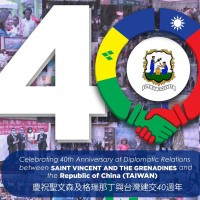 Saint Vincent and the Grenadines celebrates 40th anniversary of diplomatic relations with Taiwan