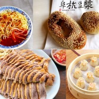 Michelin announces 2021 Taipei and Taichung Bib Gourmand winners