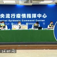 台灣8/11新增16例COVID-19確診病例 12例本土4例境外移入•另新增2例死亡