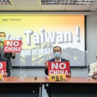 90% of citizens in Taiwan identify as Taiwanese