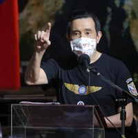 Prosecutor demands tough sentence against former Taiwan president