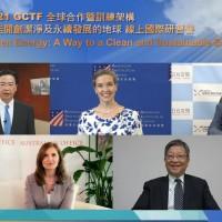 Taiwan joins US, Japan, Australia at green energy webinar