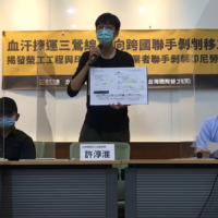 Migrant workers on New Taipei's Sanying line accuse employers of exploitation