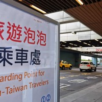 First flight from Taiwan to Palau departs under renewed travel bubble