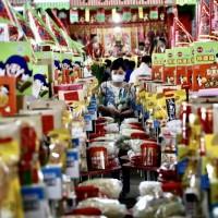 台灣宅經濟趨勢不變•遠傳代收、影音服務成長 中元普渡線上買氣•提前發燒