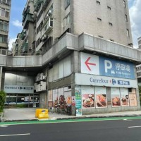 Carrefour Tianmu in Taipei closes for disinfection after COVID case visit