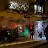 Taiwan restaurant supporting Hong Kong protesters closes after fire
