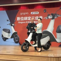 Ex-staffers of Taiwan's Gogoro charged with spying for Vietnam rival