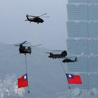 2021 National Day celebration to feature largest Taiwan flag ever flown by military