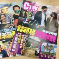 更新【時代的眼淚】「時報周刊」與「周刊王」今雙雙發行最後一期 社方: 專心發展數位網站CTWANT