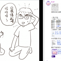 Taiwanese cartoonist prosecuted for public depiction of child sexual abuse
